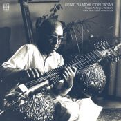 Ragas Abhogi & Vardhani (Rudra Veena // Seattle // 9 March 1986)